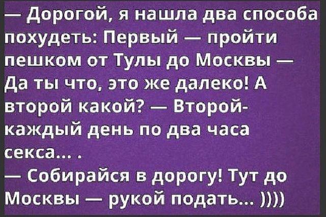 http://forumimage.ru/uploads/20170718/150036913825301985.jpg