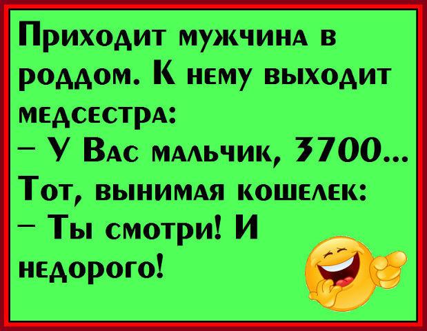 http://forumimage.ru/uploads/20170718/150036915225964335.jpg
