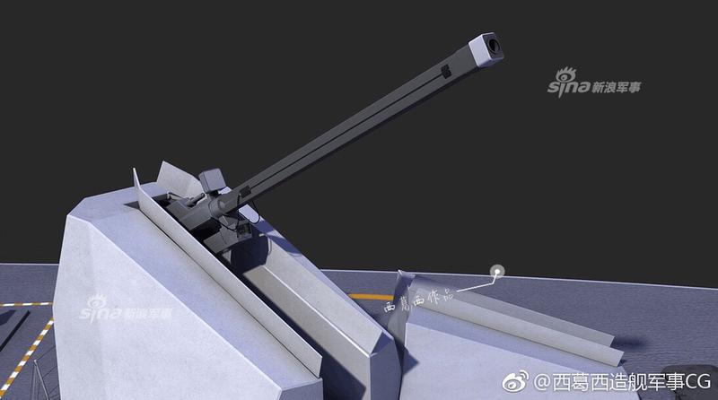 ВМФ Китая