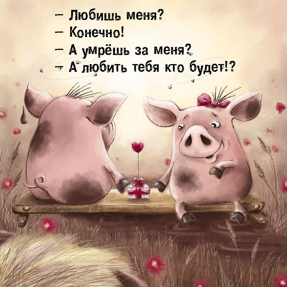 http://forumimage.ru/uploads/20170722/150073453866025814.jpg