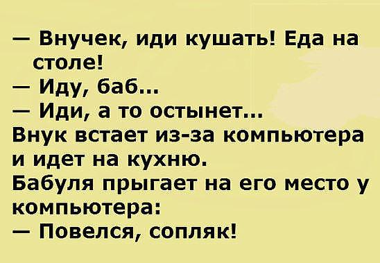 http://forumimage.ru/uploads/20170726/150110016760581455.jpg
