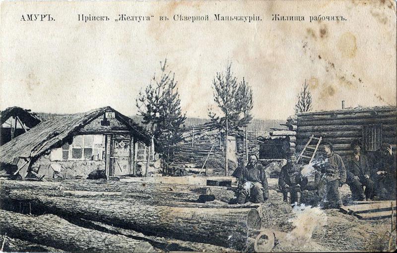Благовещенск Амурская область