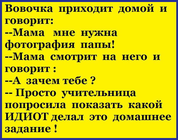 http://forumimage.ru/uploads/20170803/150178025553843296.jpg