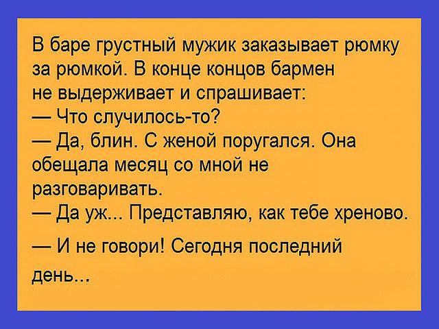 http://forumimage.ru/uploads/20170803/150178025918357868.jpg