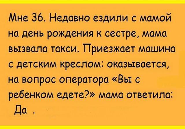 http://forumimage.ru/uploads/20170803/150178026265449563.jpg
