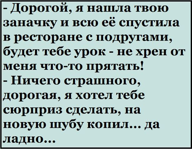http://forumimage.ru/uploads/20170803/150178026973285073.jpg