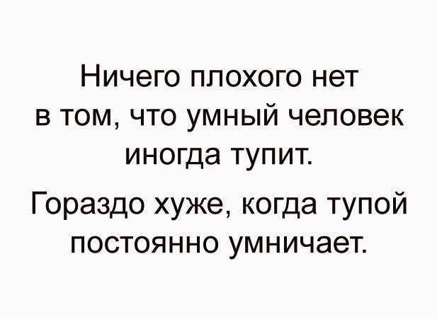 http://forumimage.ru/uploads/20170804/15018650362481959.jpg