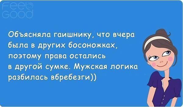 http://forumimage.ru/uploads/20170804/150186503939727034.jpg