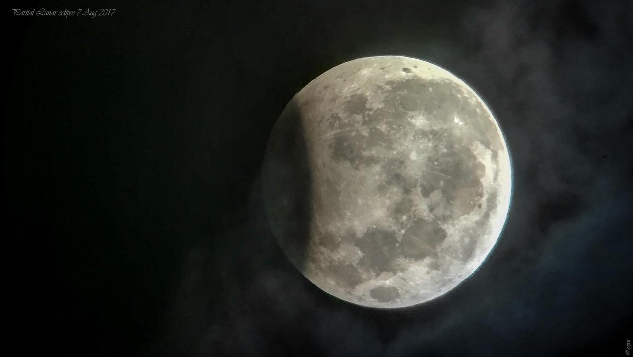 Частное лунное затмение 7 августа 2017