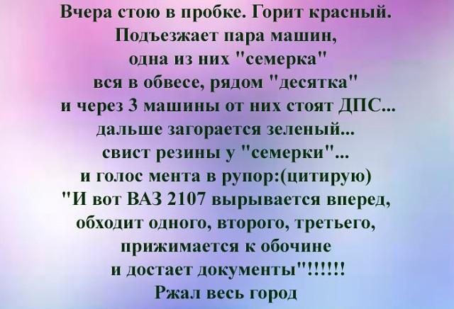 http://forumimage.ru/uploads/20170813/150265072372193631.jpg