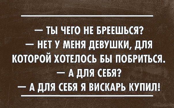 http://forumimage.ru/uploads/20170813/150265072725091535.jpg