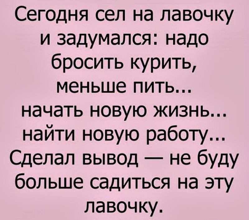 http://forumimage.ru/uploads/20170813/150265756088494315.jpg
