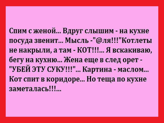 http://forumimage.ru/uploads/20170813/150265756747874535.jpg