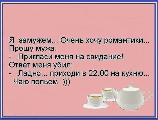 http://forumimage.ru/uploads/20170813/150265757407791119.jpg