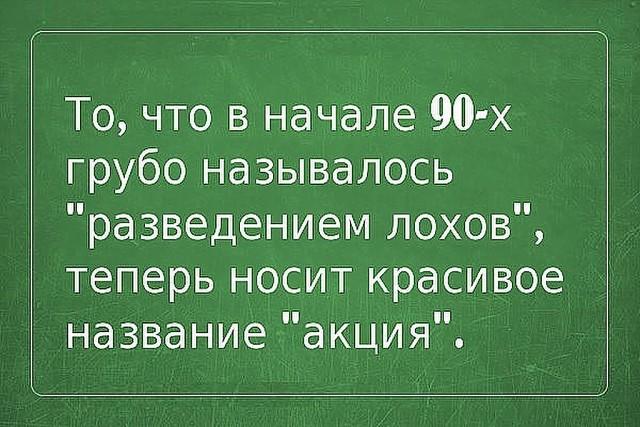 http://forumimage.ru/uploads/20170816/150290399650491331.jpg