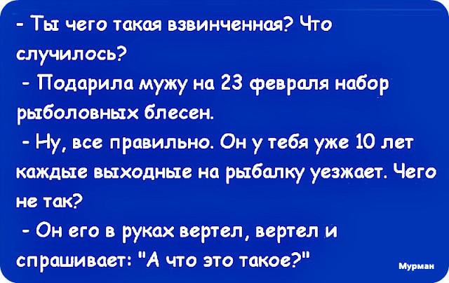 http://forumimage.ru/uploads/20170816/150290400495805322.jpg