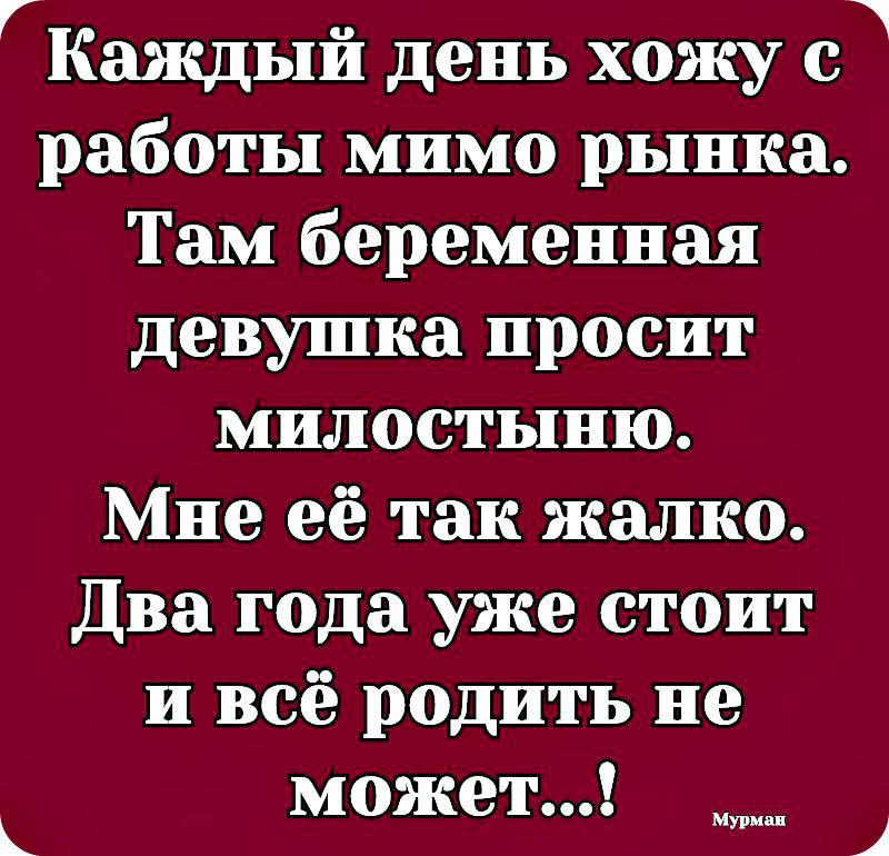 http://forumimage.ru/uploads/20170816/150290400919206967.jpg