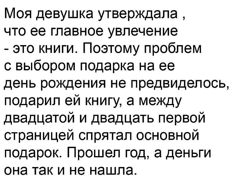 http://forumimage.ru/uploads/20170817/150293671578486620.jpg