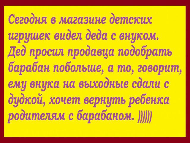 http://forumimage.ru/uploads/20170817/150293671941851259.jpg