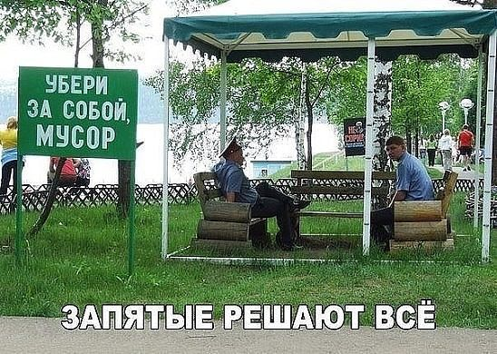 http://forumimage.ru/uploads/20170817/150293672303671997.jpg