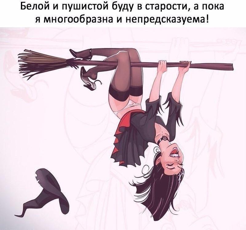 http://forumimage.ru/uploads/20170817/150293672666792661.jpg