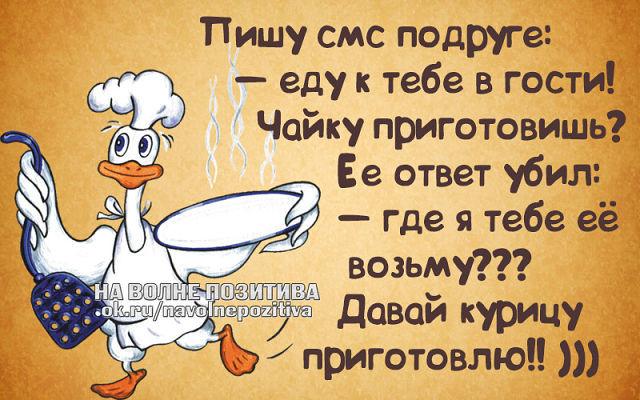 http://forumimage.ru/uploads/20170818/150304252854185979.jpg