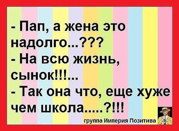 http://forumimage.ru/uploads/20170818/150304254552055546.jpg
