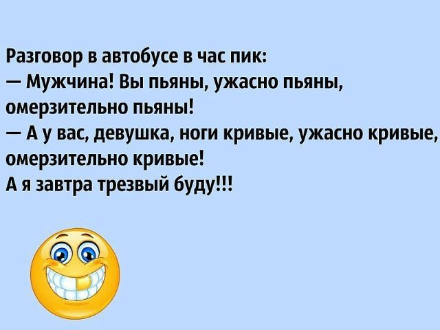http://forumimage.ru/uploads/20170818/150308039183033186.jpg