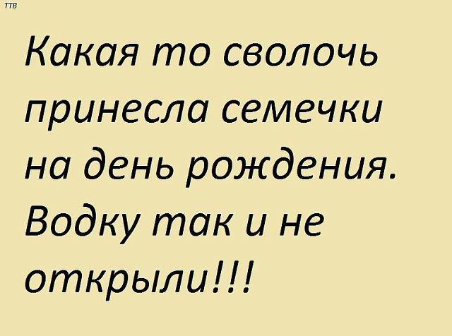 http://forumimage.ru/uploads/20170818/150308039495961819.jpg