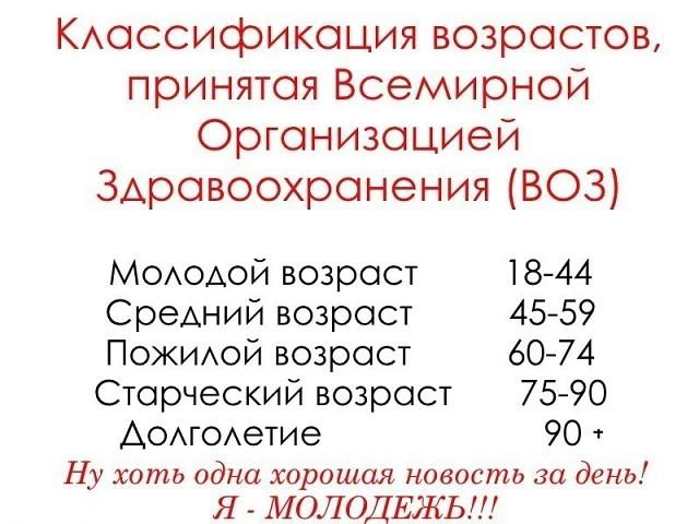 http://forumimage.ru/uploads/20170821/150333924358611896.jpg