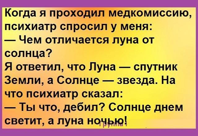 http://forumimage.ru/uploads/20170821/150333925119727448.jpg