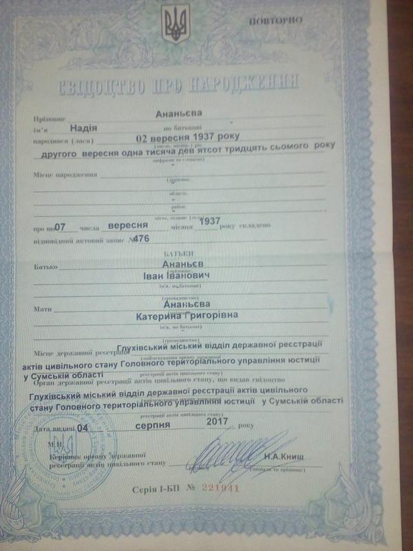 Страница 2 - ФОРУМ для МИГРАНТОВ и их РАБОТОДАТЕЛЕЙ — на Legallabor.ru