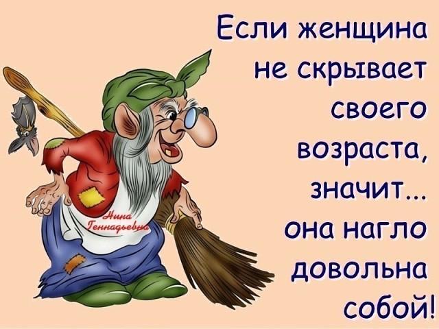 http://forumimage.ru/uploads/20170823/150345039868716149.jpg