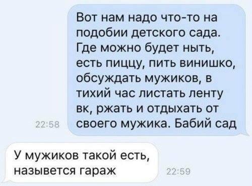 http://forumimage.ru/uploads/20170823/150345040225417738.jpg