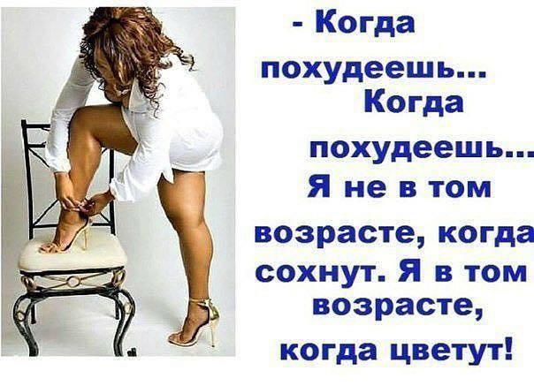 http://forumimage.ru/uploads/20170825/150364827363078658.jpg