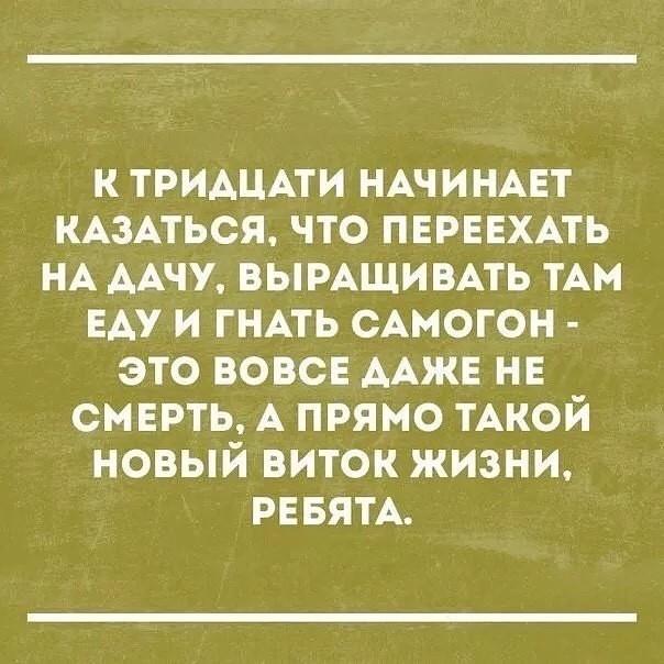 http://forumimage.ru/uploads/20170825/150367235263141634.jpg