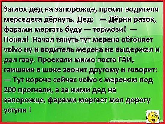 http://forumimage.ru/uploads/20170825/150367236415964587.jpg