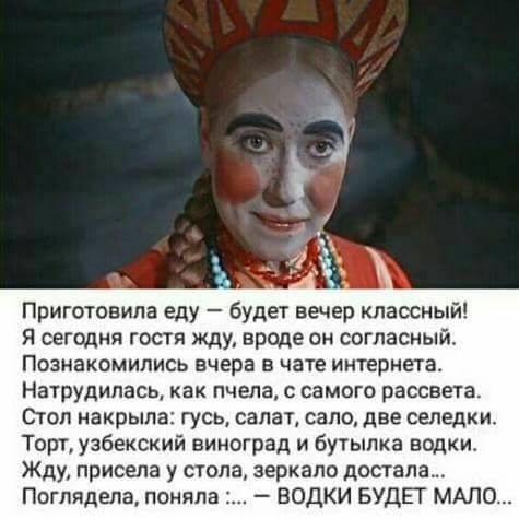 http://forumimage.ru/uploads/20170825/150369270268394440.jpg