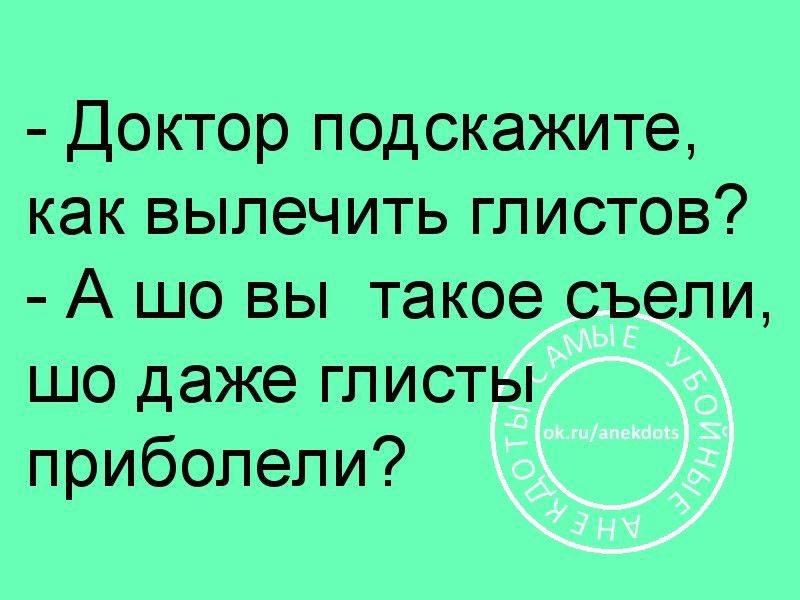 http://forumimage.ru/uploads/20170825/150369271304713526.jpg