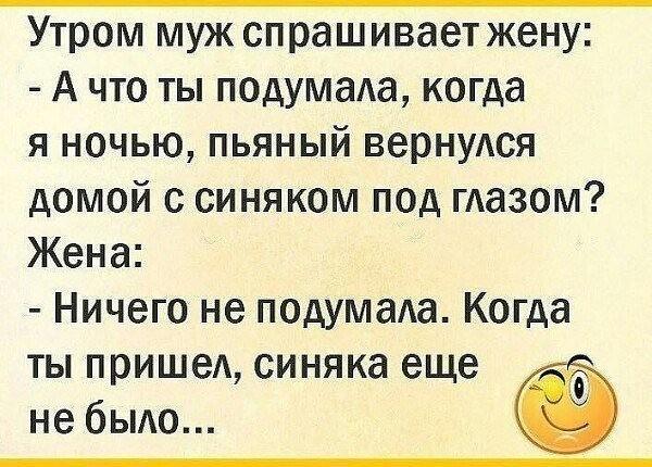 http://forumimage.ru/uploads/20170830/150409570664949678.jpg