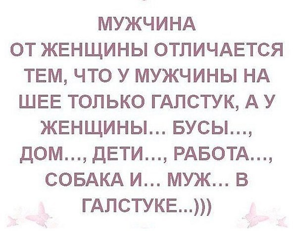 http://forumimage.ru/uploads/20170830/150410681212295141.jpg
