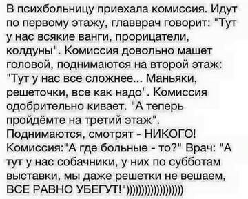 http://forumimage.ru/uploads/20170830/150410691637447993.jpg