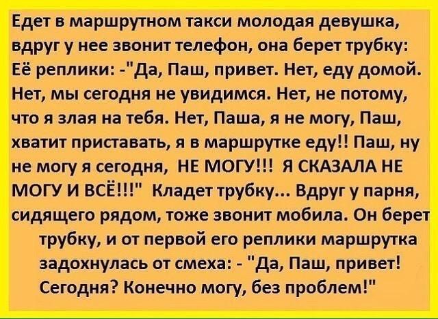http://forumimage.ru/uploads/20170901/150429268030902476.jpg
