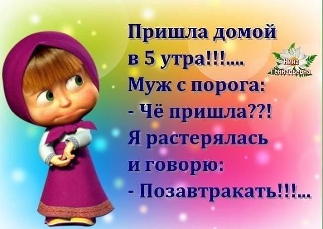 http://forumimage.ru/uploads/20170905/150459651604301054.jpg