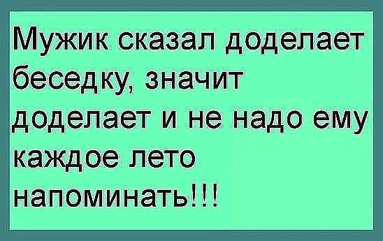 http://forumimage.ru/uploads/20170913/150529023849816063.jpg