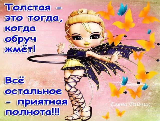 http://forumimage.ru/uploads/20170913/150529552945775183.jpg