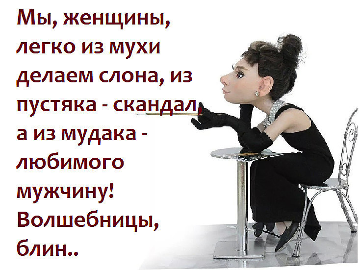 http://forumimage.ru/uploads/20170914/150539874738687348.jpg