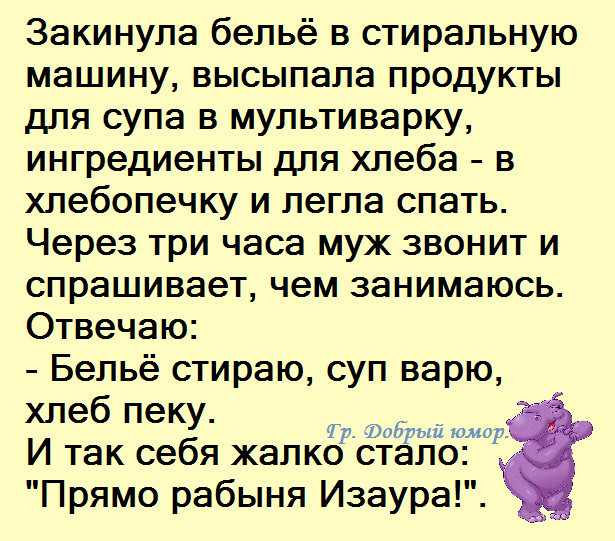 http://forumimage.ru/uploads/20170914/150539875223466044.jpg