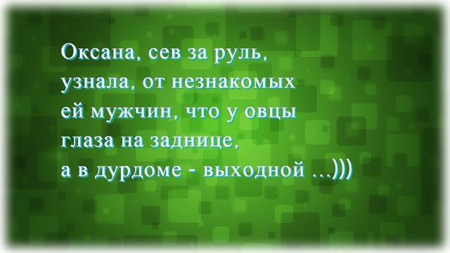 http://forumimage.ru/uploads/20170914/150539914485917083.jpg