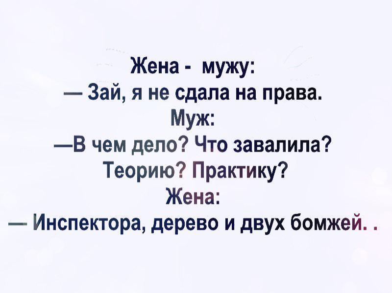 http://forumimage.ru/uploads/20170914/150540085053243541.jpg